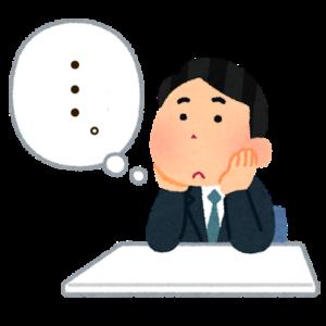 【マイナビ会計士のデメリット】
