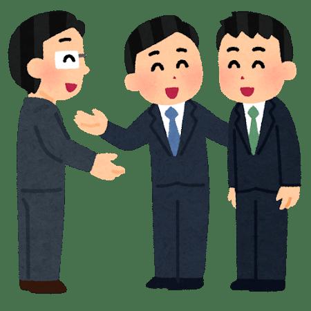 知人会計士の紹介