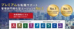 MS-JAPANの評判と口コミ【サービスの質は?満足度は?】