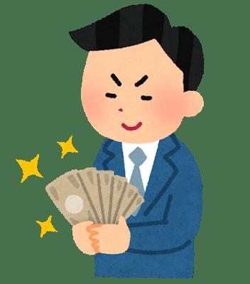 年収が上がった(2年目から)